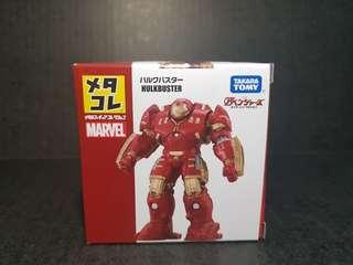 🚚 Marvel Comic - HULKBUSTER
