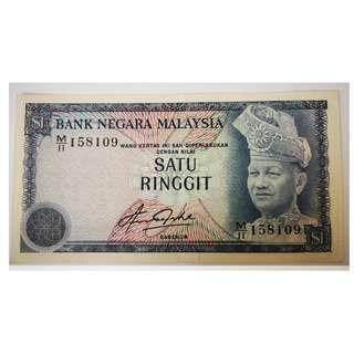1st Series of Malaysia Banknote 1981 Type 4