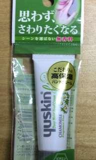 Yuskin Deep Moist Hand Cream (Travel size)