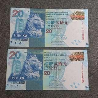 20元新鈔 同號鈔票