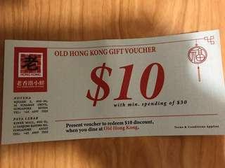 🚚 Old Hong Kong Kitchen $10 voucher