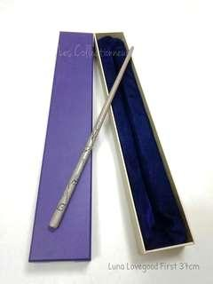 Harry Potter Series : Luna Lovegood Magic Wand Luna First Wand