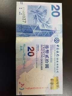生日豹号20元