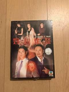 Tvb Tvbuddy 無線電視劇集「好心作怪」苗僑偉周麗淇dvd 6 碟