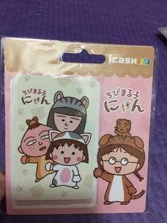 台灣小丸子悠遊卡icash 2.0 售$45包本地平郵