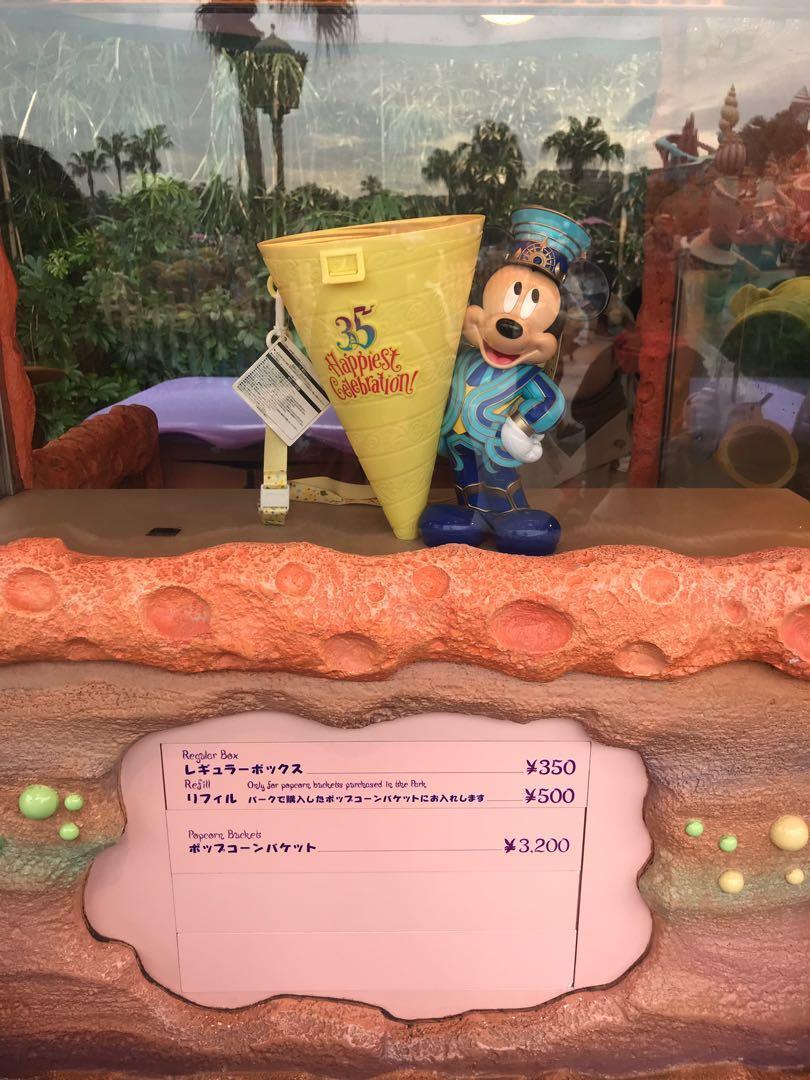 日本東京迪士尼35週年門票2張 Tokyo Disney