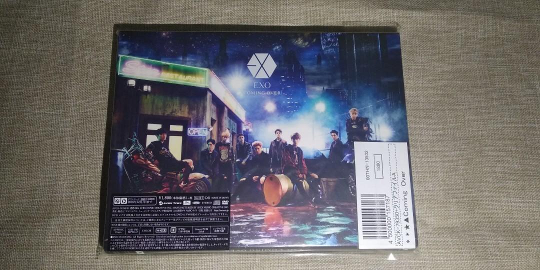 Album EXO - Coming Over Japan .Ver All Members