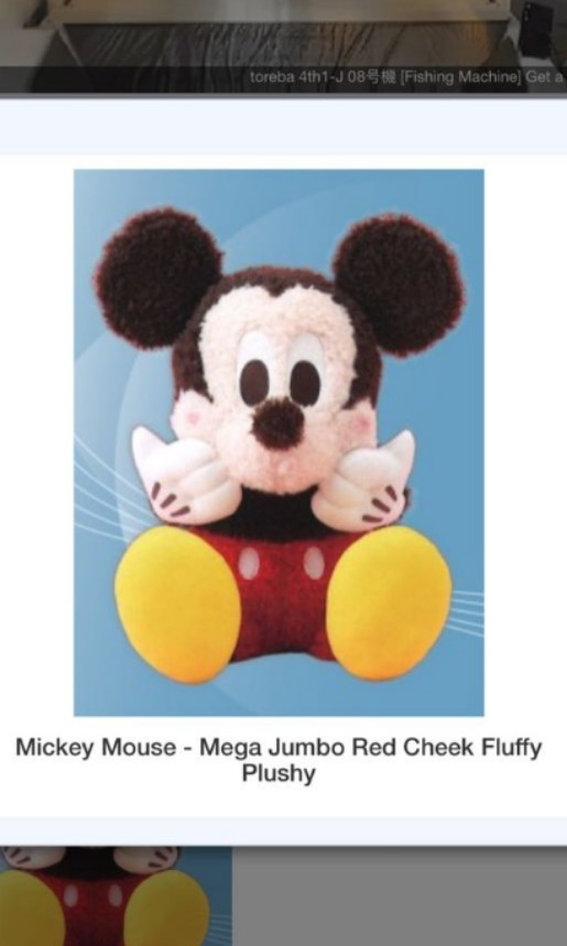 Authentic Mickey Mouse fluffy plushy