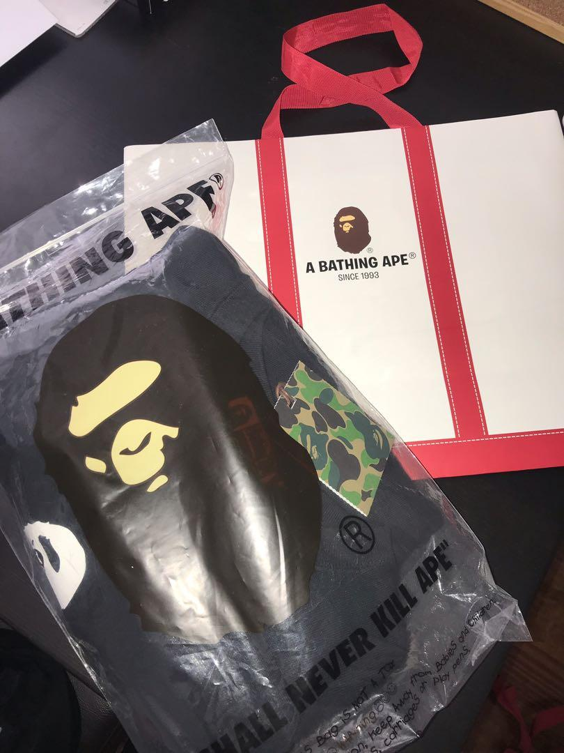BNWT LIMITED BAPE SWEATER