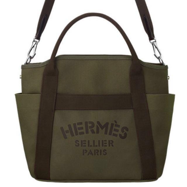 492a87c22531 Hermès Grooming Bag Tote