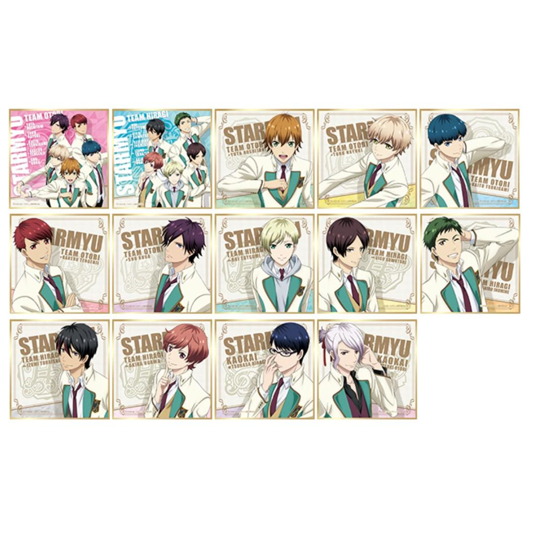 High School Star Musical (StarMyu) - Itsuki Ootori - Mini Shikishi / Mini Autograph Board