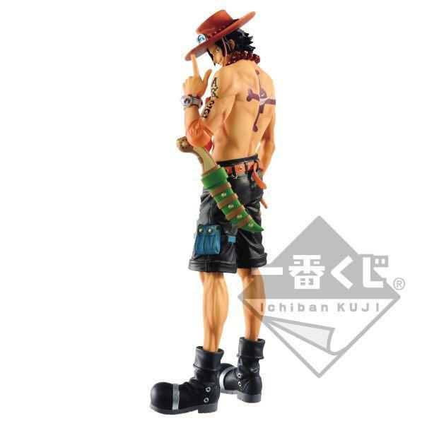Ichiban Kuji - One Piece - The Best Edition - Prize E