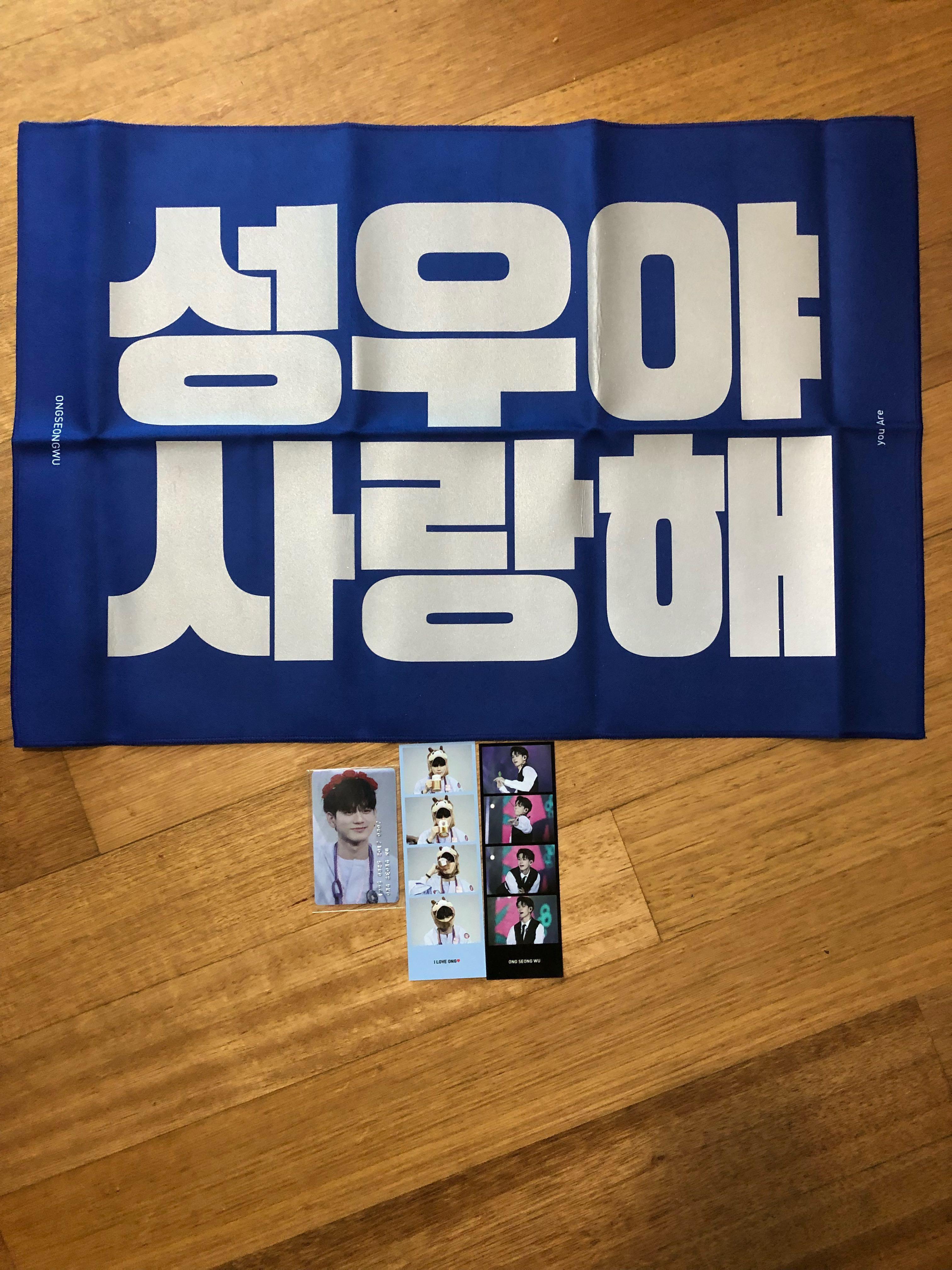 Ong Seongwu fansite BIG slogan (youare_osw C)