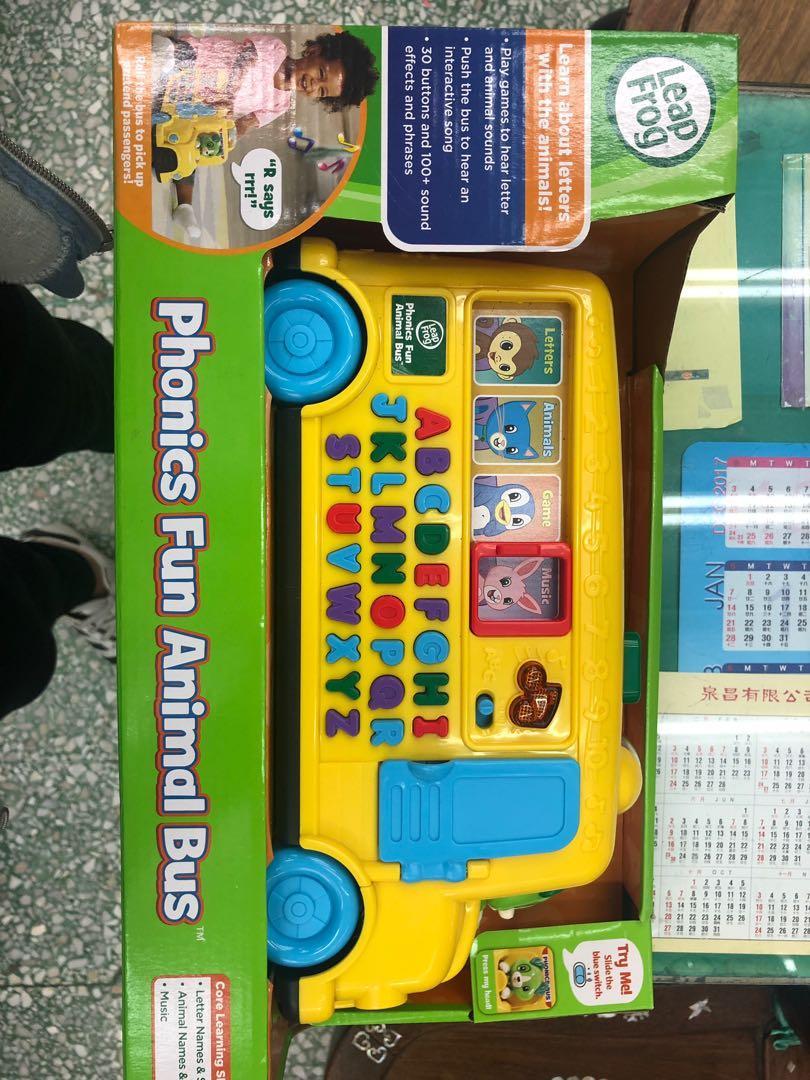 Phonics fun animal Bus