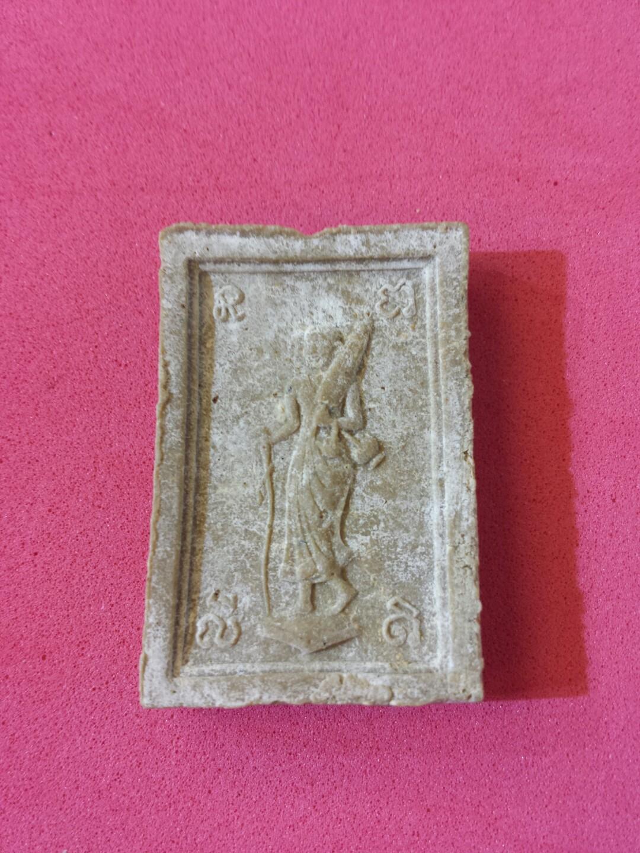 Phra Somdej Lang Phra Sivali Nur Phong (Holy Powder Material) B.E 2515
