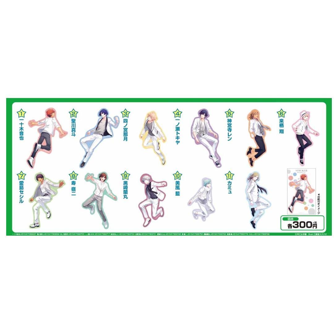 Uta no☆Prince-sama♪ - Kurusu Shou (Jumping ver.) - Die-cut Sticker / Seal