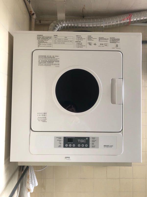 Washing Machine原價4000,現售400