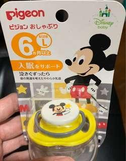 Pigeon mickey mouse pacifier