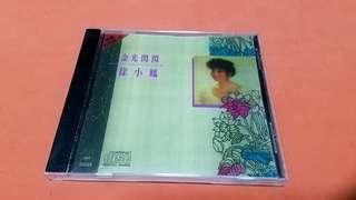 日本版  徐小鳳 金光閃閃 CD89年MADE IN JAPAN 舊正版碟 影印封面平售