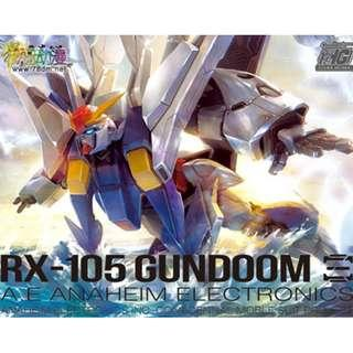 MC MG 1/144 Gundam XI BIG SIze