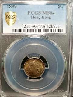 PCGS MS64-1899年香港伍仙