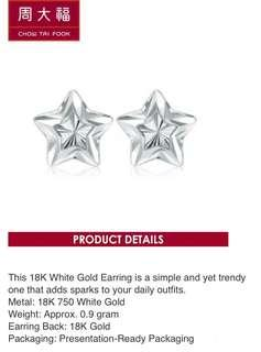 🚚 Authentic Chow Tai Fook White Gold Earrings