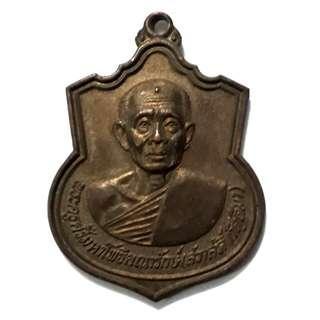 Old Thai Amulet BE 2537