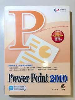 🚚 Power Point 2010