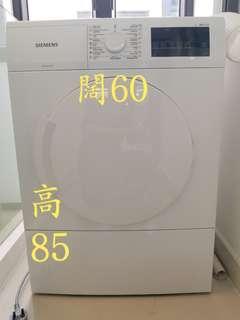 9成半新西門子輕觸式7kg特大容量乾衣機