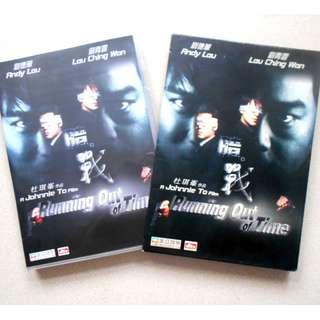 港產片 杜琪峯電影1999年 暗戰 DVD 劉德華 劉青雲 蒙嘉慧 許紹雄