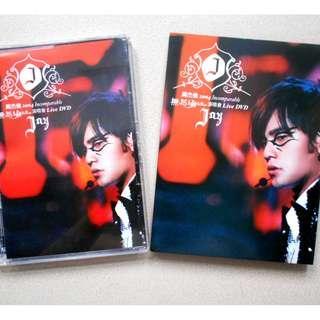 2004年 周杰倫 無與倫比演唱會 Live DVD Jay Chou