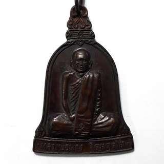 Old Thai Amulet BE 2519