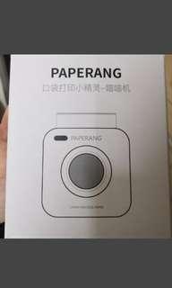 Paperang小精靈