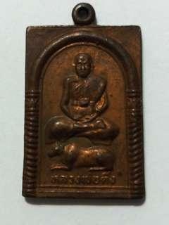 Thai Amulet BE 2536