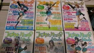(斷捨離至四月底) 驚爆危機Fumoffu 日版DVD 初回版全套