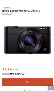 sony rx100 3 輕巧日常拍攝隨身帶相機
