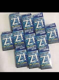 🚚 PRE ORDER Special 🇯🇵 Japan Rohto Z! Cooling Effect Eye Drop