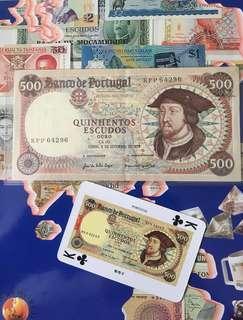 1979 Portugal 🇵🇹 500 Escudos