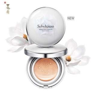 🚚 Sulwhasoo Perfecting Cushion Brightening No. 17 Light Beige (w Refill Pack)