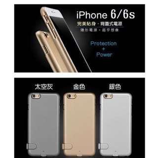 🚚 iphone6/6s 背蓋充電殼