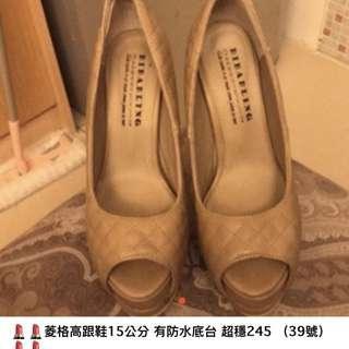 🚚 菱格高跟鞋15cm39碼9.9成新只在室內穿過