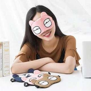 Cartoon Sleeping Eye Mask #MMAR18