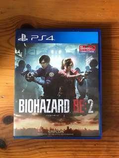Biohazard 2 Remake 生化危機 2 重製版