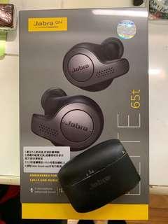 🚚 Jabra elite 65t無線藍芽耳機