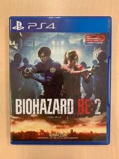 PS4 Biohazard Resident Evil 2 生化危機 2 #RE2