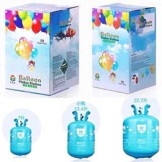 氦氣瓶 氣球充氣 代訂 party balloon