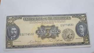 5 peso bill marcelo h. Del pilar