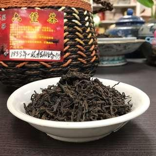 梧州茶廠三鶴大籮分裝1999年一級檳榔香六堡茶, 50克品鑑包
