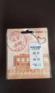 🚚 貨到付款【現貨】鐵路上線紀念卡愛金卡-追分成功icash2.0 追分成功愛金卡 金屬鍊