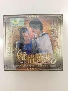 VCD-爱情魔戒 Magic Ring Princess